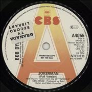 Click here for more info about 'Bob Dylan - Jokerman - 'A' Label - Granada'