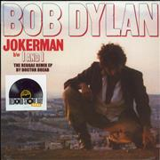Click here for more info about ' - Jokerman - The Reggae Remix EP - RSD 2021 - Sealed'