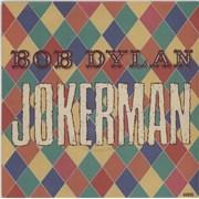 "Bob Dylan Jokerman - P/S UK 7"" vinyl"