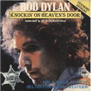 "Bob Dylan Knockin' On Heaven's Door + Sleeve Italy 7"" vinyl"