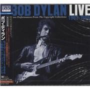 Bob Dylan Live 1962-1966 Japan Blu-Spec CDS