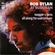 Click here for more info about 'Bob Dylan - Maggie's Farm'