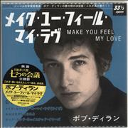"Bob Dylan Make You Feel My Love - Blue Vinyl Japan 7"" vinyl"