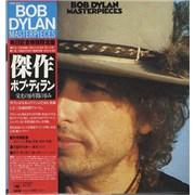 Bob Dylan Masterpieces Japan 3-LP vinyl set