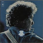 Bob Dylan More Bob Dylan Greatest Hits - 80s Netherlands 2-LP vinyl set