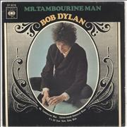 "Bob Dylan Mr Tambourine Man E.P. UK 7"" vinyl"