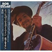 Bob Dylan Nashville Skyline Japan vinyl LP