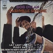 Click here for more info about 'Bob Dylan - Nashville Skyline'