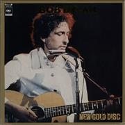 Bob Dylan New Gold Disc Japan vinyl LP