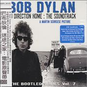 Click here for more info about 'Bob Dylan - No Direction Home:The Soundtrack - The Bootleg Series Vol 7'