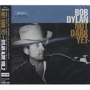 Bob Dylan Not Dark Yet Japan CD single