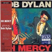 Bob Dylan Oh Mercy + Obi Japan Blu-Spec CDS