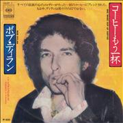 "Bob Dylan One More Cup Of Coffee Japan 7"" vinyl"