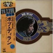 Bob Dylan Pack 20 + Obi Japan vinyl LP