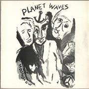Bob Dylan Planet Waves - 3rd UK vinyl LP