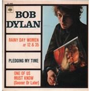 "Bob Dylan Rainy Day Women #12 & 35 France 7"" vinyl"