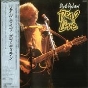 Click here for more info about 'Bob Dylan - Real Live'
