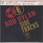 Bob Dylan Side Tracks Japan Blu-Spec CDS