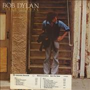 Click here for more info about 'Bob Dylan - Street Legal - Timing Strip'