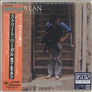 Bob Dylan Street Legal Japan Blu-Spec CDS