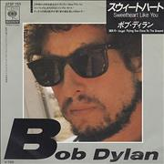 Click here for more info about 'Bob Dylan - Sweetheart Like You'