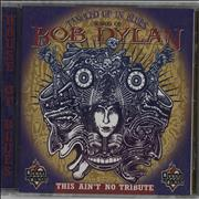Bob Dylan Tangled Up in Blues - Songs of Bob Dylan Japan CD album Promo