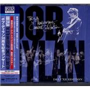 Bob Dylan The 30th Anniversary Concert Celebration Japan Blu-Spec CDS Promo