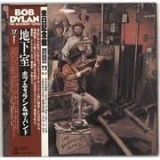 Bob Dylan The Basement Tapes - Coming To Japan obi Japan 2-LP vinyl set