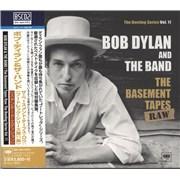 Bob Dylan The Basement Tapes - Raw Japan Blu-Spec CDS