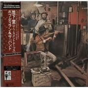 Bob Dylan The Basement Tapes Japan 2-LP vinyl set