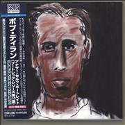 Bob Dylan The Bootleg Series No. 10 - Another Self Portrait: 1969-1971 Japan Blu-Spec CDS