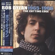 Click here for more info about 'The Bootleg Series Vol. 12 - The Cutting Edge 1965 - 1966'