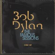 Bob Dylan The Famous Sessions - Sealed UK 3-CD set