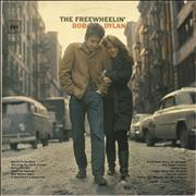 Bob Dylan The Freewheelin' Bob Dylan - graduated orange UK vinyl LP