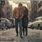 Bob Dylan The Freewheelin' Bob Dylan - graduated orange Netherlands vinyl LP