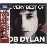 Bob Dylan The Very Best Of Bob Dylan Japan Blu-Spec CDS