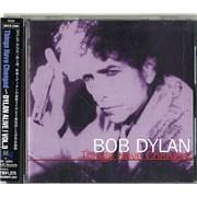 Bob Dylan Things Have Changed Japan CD single Promo