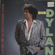 """Bob Dylan Tight Connection To My Heart - A Label UK 7"""" vinyl Promo"""