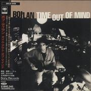 Bob Dylan Time Out Of Mind Japan CD album