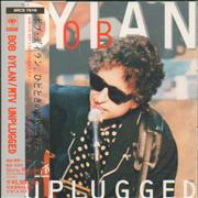 Click here for more info about 'Bob Dylan - Unplugged - withdrawn'