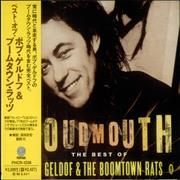 Click here for more info about 'Bob Geldof - Loud Mouth - The Best Of The Boomtown Rats & Bob Geldof'