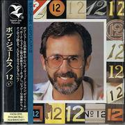 Click here for more info about 'Bob James - 12'