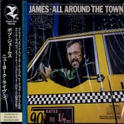 Click here for more info about 'Bob James - All Around The Town Live'