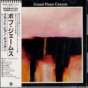 Click here for more info about 'Bob James - Grand Piano Canyon'