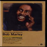 Click here for more info about 'Bob Marley's Birth 60th Anniversary'