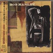 Click here for more info about 'Bob Marley - Chant Down Babylon'