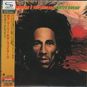 Click here for more info about 'Bob Marley - Natty Dread'