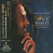 Click here for more info about 'Bob Marley - Natural Mystic'