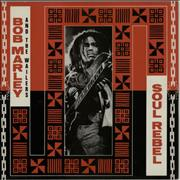 Click here for more info about 'Bob Marley - Soul Rebel'