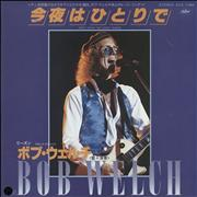 Click here for more info about 'Bob Welch - Don't Rush The Good Things - White label + Insert'